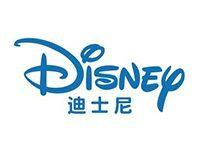 disney-logo-ot7kvxupnq0jr4mrcjlmrncaipjzjivm416byk_7df5dffa296160e9ffc80b71ac9260c7